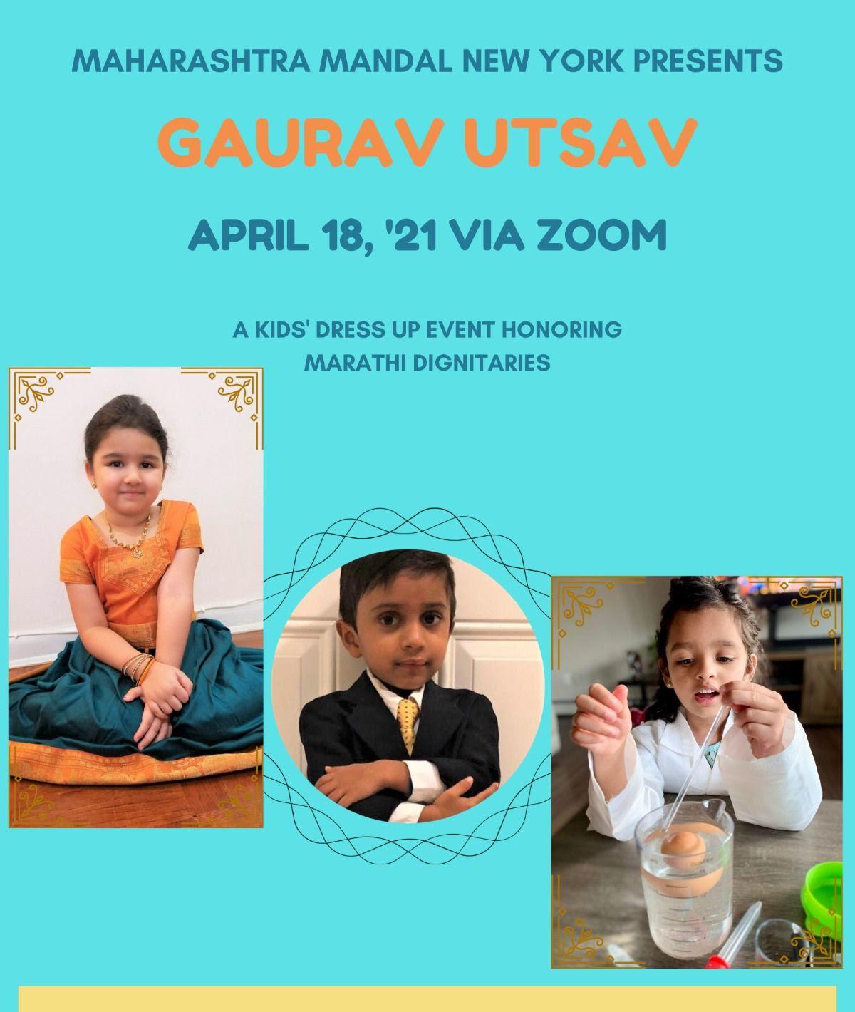 Gaurav Utsav
